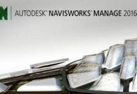 Navisworks2016选取模型中单个构的图文步骤