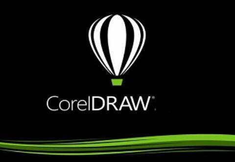 CorelDRAW复制多个对象是一样的简单教程