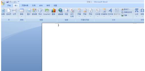 如何在word2007中插入十字形?word2007中插入十字形的方法