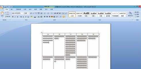 在word2007表格中怎么调整文字行间距?