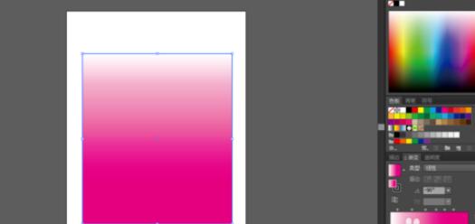 Adobe Illustrator CS6(AI6)创建新的渐变色