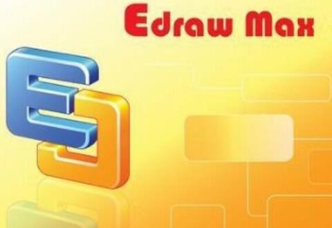 EDraw Max制作Booch OOD图的详细步骤