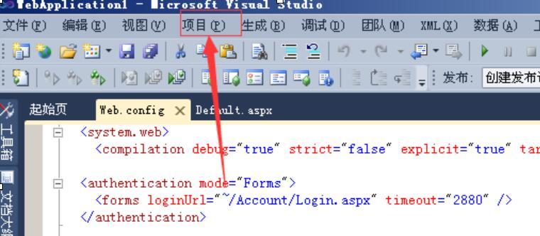 用Visual Studio添加类图文的教程