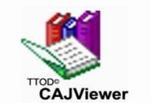 CAJViewer打开目录的操作步骤
