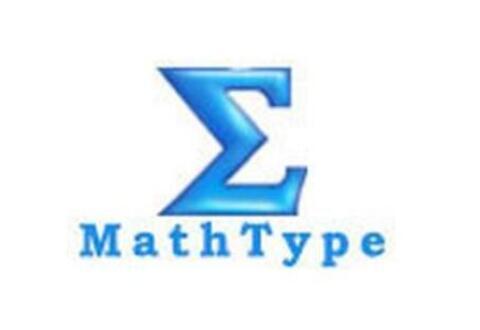 MathType输入四则运算符号的详细步骤