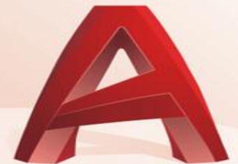 AutoCAD2018设置图形界限的图文教程