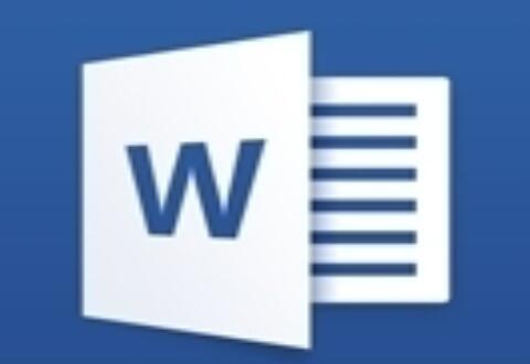 在word2003文档中使用定位到特定位置的详细步骤