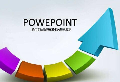 PPT幻灯片中文字体填充样式进行更改的具体步骤