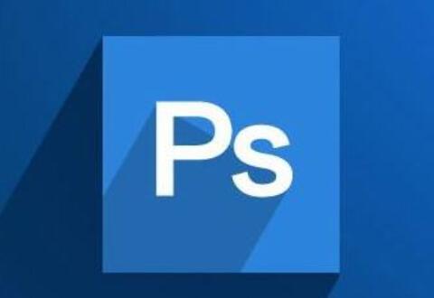 photoshop制作穿插效果的海报艺术字体的具体步骤介绍