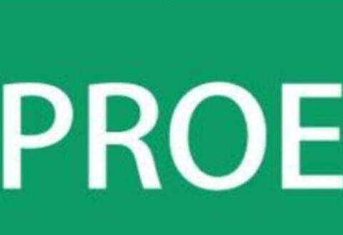 proe给产品做肉厚分析的详细教程分享