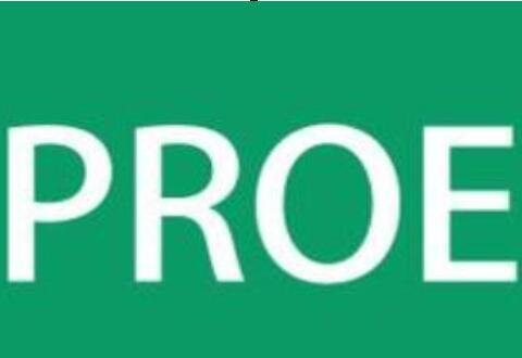 proe可变截面扫描特征使用方法介绍