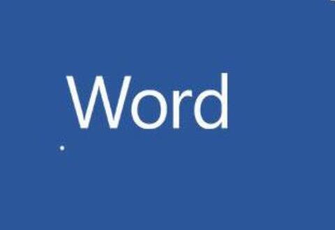 word选择竖列文字的操作方法