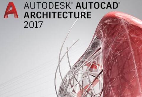 AutoCAD2017绘制三维图的操作流程