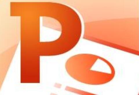 PPT2010制作一个花开动画效果的操作流程