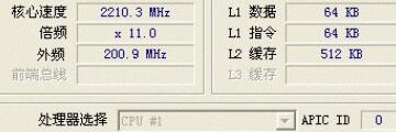 CPU-Z怎么看-使用CPU-Z查看CPU信息的方法-华军App园