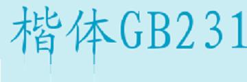 怎样在win10系统设置楷体gb2312字体-win10系统设置字体为楷体gb2312方法