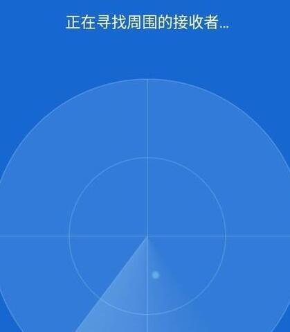 QQ截图20200914135035.jpg