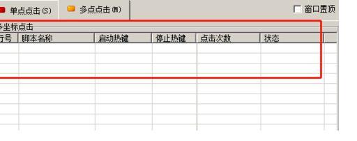 QQ截图20200915155110.jpg