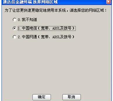 QQ截图20200915142116.jpg