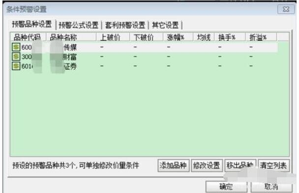 QQ截图20200915151805.jpg