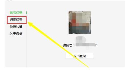 QQ截图20200916140059.jpg