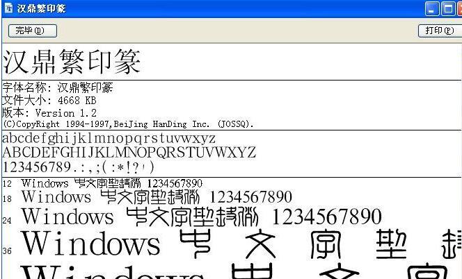 QQ截图20200917163530.jpg