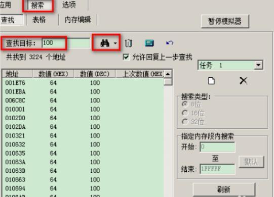 QQ截图20200917144132.jpg