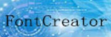FontCreator如何調整字體上下界線-FontCreator調整字體上下界線教程