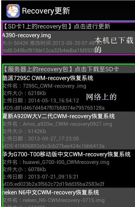 QQ截图20201012130649.jpg