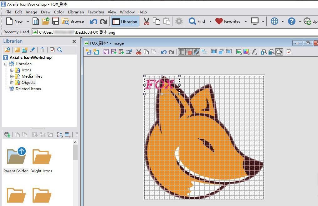 如何使用IconWorkshop工具给图标添加文本