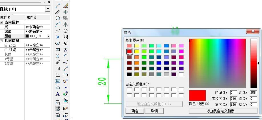 caxa中怎么改变线条的颜色