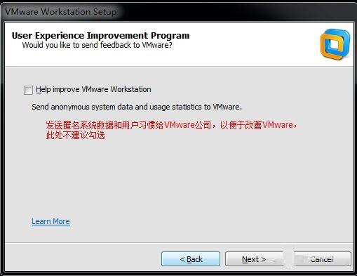 如何安装 虚拟机VMWare8