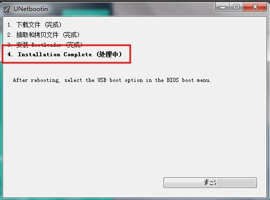 用UNetbootin制作Ubuntu系统启动U盘