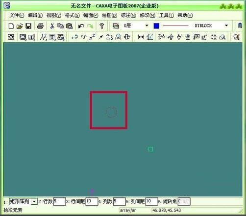 CAXA电子图板怎样阵列图形