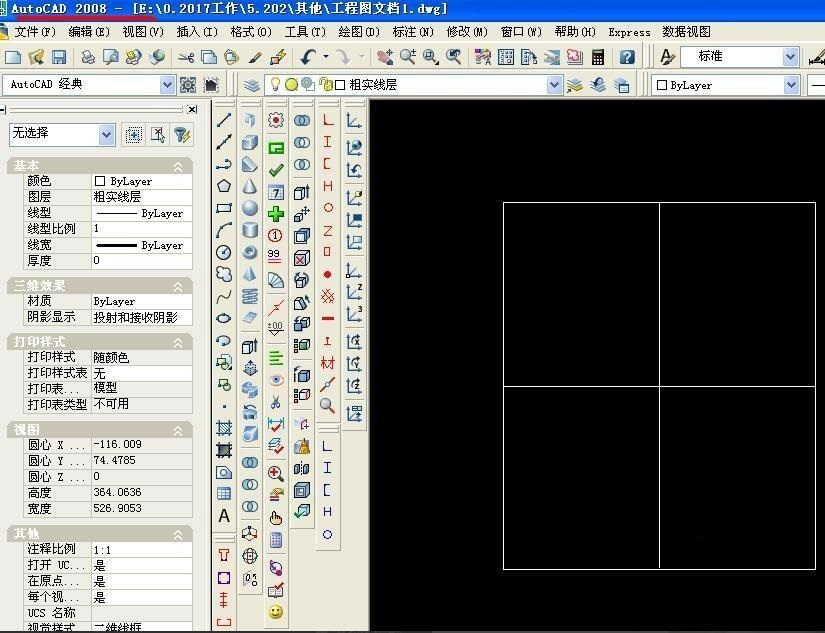 CAXA图纸转为CAD图纸格式方法