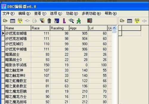 怎样让DBC2000导出数据用excel方式显示