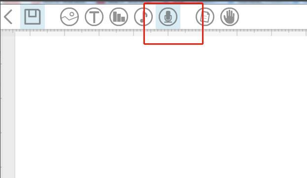 VideoScribe上怎么输入配音