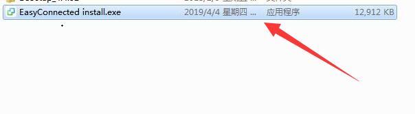QQ截图20200427111651.jpg