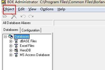 dbc2000使用操作教程截图