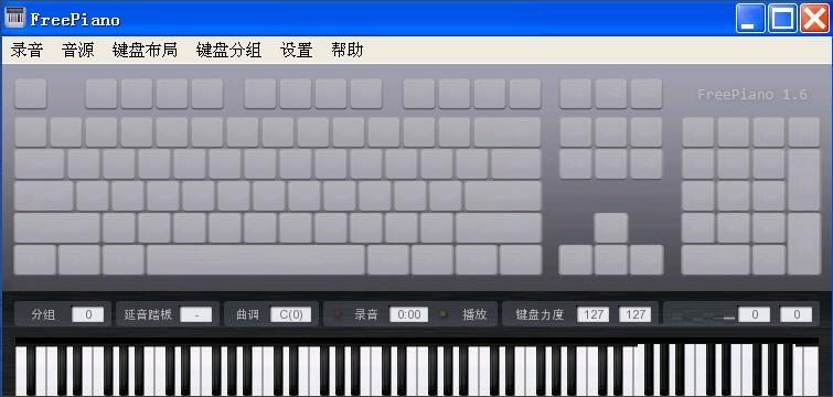 使用free piano录制钢琴曲
