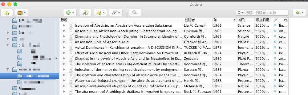 如何给zotero添加新的文献样式?