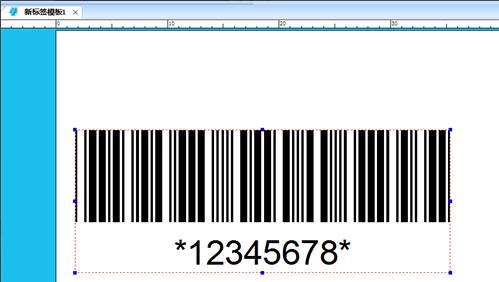如何制作条形码