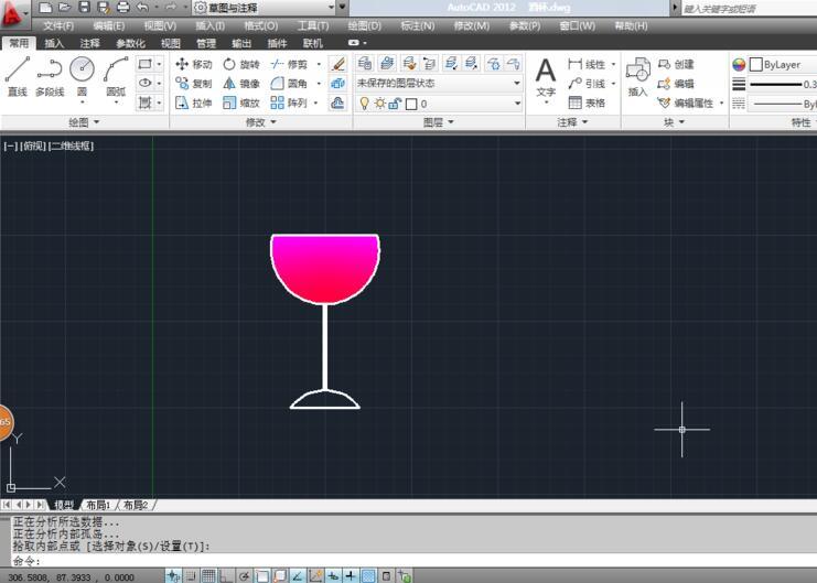 AutoCAD2012:[18]怎么运用渐变色填充