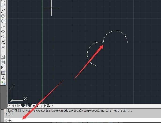 AUTOCAD2012如何画梅花型:[2]