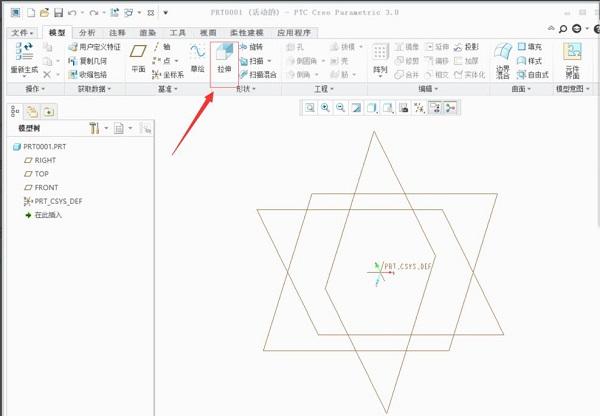 如何使用creo3.0创建拉伸命令
