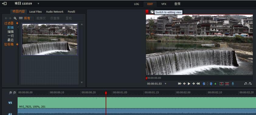 lightworsk视频剪辑调用调色工具为视频素材调色