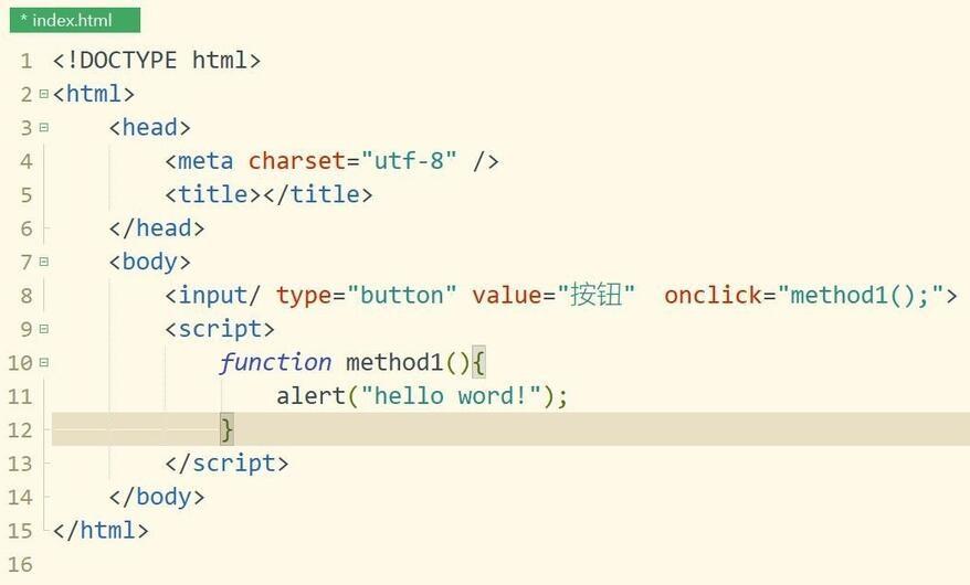 如何用HBuilderX写JavaScript?