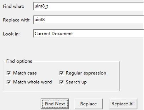 Keil5怎么搜索和替换代码关键词?