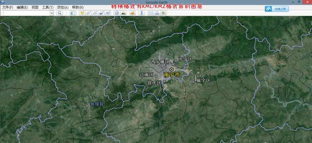 教你使用Global Mapper将TAB图层转换为KML图层