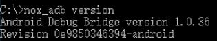 夜神安卓模拟器连接adb的方法步骤截图